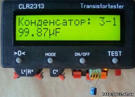 AVR-Transistortester & CLR2313 + Частотомер