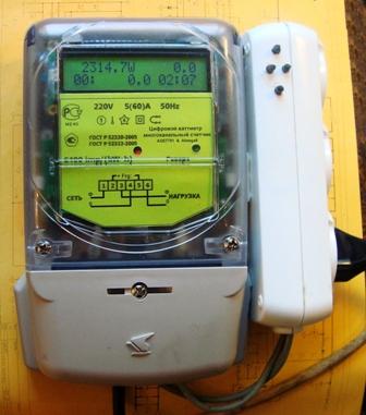 Измеритель активной мощности , многоканальный счетчик - ваттметр МК ATmega8.