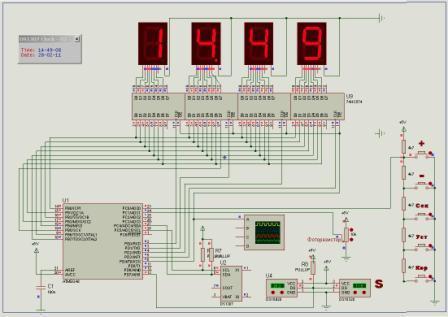 Скачать Codevisionavr 2.05 Professional