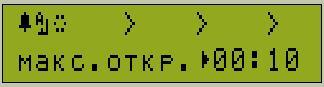 Схема управления автоматическими распашными воротами, из простых логических элементов.
